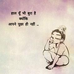 Mj Quotes, Crush Quotes, Hindi Quotes, Girl Quotes, Antique Quotes, Filmy Quotes, Punjabi Love Quotes, Hindi Words, Gulzar Quotes