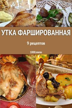 Duck Recipes, Easy Recipes, Paleo Diet, Poultry, Food Porn, Food And Drink, Easy Meals, Cooking Recipes, Menu