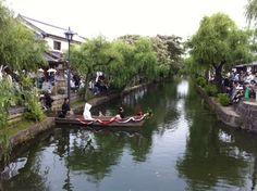 Japanese wedding show in Kurashiki