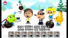 [HD] 뽀로로와 송만세 경찰놀이 with Pororo game 宝露露,Popolo, Пороро, ポロロ,เกาหลี