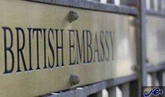 السفارة البريطانية تنصح رعاياها بتجنُّب التجمعات الكبيرة…: نصحت السفارة البريطانية في القاهرة رعاياها بتجنُّب التجمعات الكييرة والأماكن…