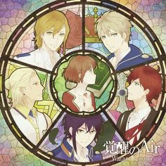 Dance with Devils. All devils are cool and all but Rem is the only one