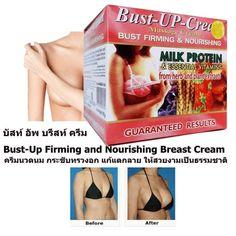 ราคากันเอง<SP>Bust-Up Firming and Nourishing Breast Cream บัสท์ อัพ บรีสท์ ครีม ครีม นวด นม กระชับ ทรวงอก เต่งตึง เปล่งปลั่ง ครีมบำรุงผิวทรวงอก 3 ชิ้น++Bust-Up Firming and Nourishing Breast Cream บัสท์ อัพ บรีสท์ ครีม ครีม นวด นม กระชับ ทรวงอก เต่งตึง เปล่งปลั่ง ครีมบำรุงผิวทรวงอก 3 ชิ้น ครีมนวดบำรุงทรวงอก ช่วยคืนความกระชับ เต่งตึง เปล่งปลั่ง ช่ด้วยส ...++