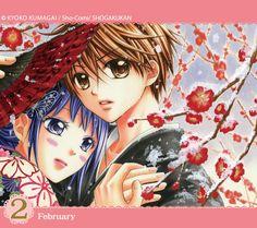 Ayakashi's scarlet fan - 2 Manga Art, Manga Anime, Manga Love, Shoujo, Romance, Comic Books, Comics, Romances, Drawing Cartoons