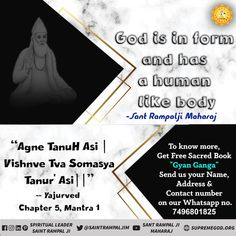 """""""God has a body and is in from """" - yajurved adhyay mantra To know more read book Gyan ganga Rig veda quotes Hindus Hindus, Spiritual Awakening, Spiritual Quotes, Positive Quotes, Bhagavad Gita, Vedas India, Krishna, Kerala, Books To Read Online"""