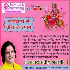 Vedic Mantras, Hindu Mantras, Tips For Happy Life, Lakshmi Images, Hindu Dharma, Vastu Shastra, Self Massage, Durga Maa, Knowledge Quotes