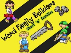 FREE  This set of 23 pages of short 'a' word families is a nice addition to your word family study.I have included both color and black and white pag...