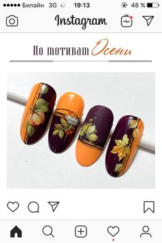 Terrific Free of Charge Fall Nail Art orange Suggestions Give fantastic glitters your fall-perfect revise with the uber fairly september leaf in dazzling lem Nail Designs Easy Diy, Natural Nail Designs, Fall Nail Art Designs, Ombre Nail Designs, Black Nail Designs, Pedicure Nail Art, Gel Nails, Acrylic Nails, Manicure