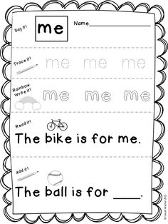 Journeys Kindergarten Sight Word Bundle!  Games, Worksheets and more! Over 250 pages for a year's worth of activities!