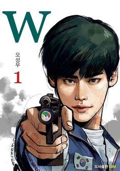 Cnblue Jung Yong Hwa, Lee Jong Suk Ceci, Kang Chul, Jung Suk, Lee Jung, W Two Worlds Wallpaper, World Wallpaper, W Korean Drama, Korean Drama Quotes