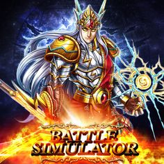 Battle Simulator NOW Available!