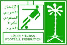 1956, Saudi Arabian Football Federation, Riyadh Saudi Arabia #Riyadh (L2997)