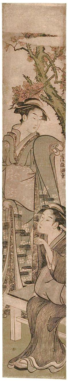 Shunman Kubo / Zwei Frauen