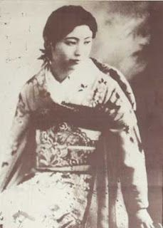 Pujie's wife. Madam Hiro Saga