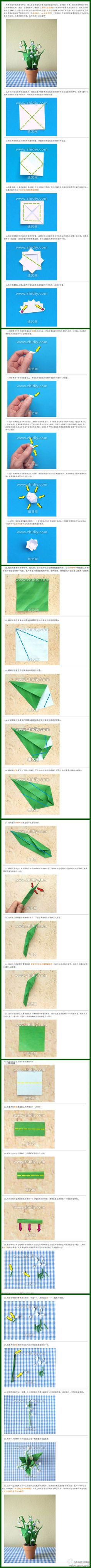 Origami Bell Orchid Flower - this looks like the flower from Once Upon a Time, TV show..Snow's mom