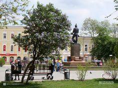 Php, Dolores Park, Street View, Travel, Voyage, Viajes, Traveling, Trips, Tourism
