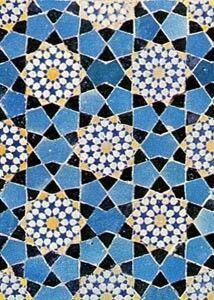 octopus painting blow up Islamic Art Pattern, Pattern Art, Pattern Designs, Art Patterns, Islamic Art Museum, Islamic Tiles, Octopus Painting, Geometric Art, Geometric Patterns