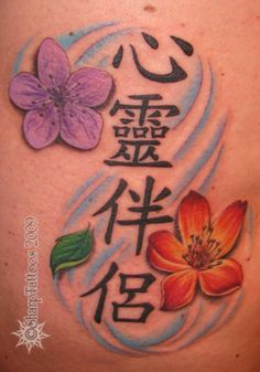 """A Chinese tattoo for your SOULMATE? 心灵伴侣 (xīnlíng -soul[=heart+spirit], bànlǚ -mate/partner/companion). Although this term is now used in Chinese, it might be of recent import from western influence. More often used (though perhaps not as evocatively metaphysical as """"soulmate"""") is 终身伴侣 (zhōngshēn -lifelong[=end+body (thus mortal), bànlǚ -mate/partner/companion). It's still a beautiful Chinese idea, which is also very dear and familiar to our western vows: partners """"'till death do us part..."""""""