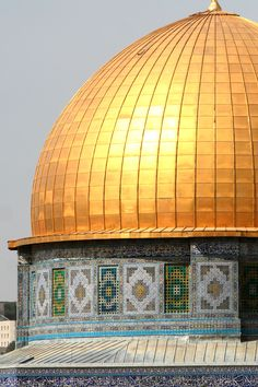 Al-Sakhrah Mosque! (Dome of the rock) | مسجد الصخرة
