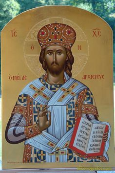 Orthodox Icons of our Lord Jesus Christ. Byzantine Icons, Byzantine Art, Religious Icons, Religious Art, Images Of Christ, Christ The King, Best Icons, High Priest, Orthodox Icons