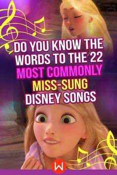 This quiz tests your knowledge of classic Disney songs that are often sang incorrectly to see if you know these classic Disney tunes. Disney Song Quiz, Disney Song Lyrics, Disney Test, Disney Facts, Disney College, Disney Pixar, Male Disney Characters, Disney Character Quiz, Quizzes For Kids
