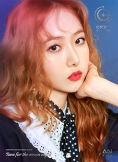 Hwang Eun-bi ( Hangul : 황은 비; Sino-Vietnam : Hoang An Africa), commonly known under the alias SinB or ShinB , female idol singers who Korea , one of the two members the youngest, taking on the lea. Gfriend Album, Sinb Gfriend, Gfriend Sowon, Kpop Girl Groups, Korean Girl Groups, Kpop Girls, Gfriend Profile, Oppa Gangnam Style, Photoshoot Images