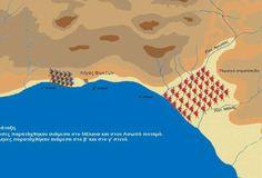 Πλούσιο υλικό: Μάθετε ιστορία με διαδραστικούς χάρτες και βίντεο | AlfaVita - Εκπαιδευτικό Ενημερωτικό Δίκτυο