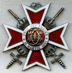 Order of the Crown of Romania, Commander's Cross, 2nd Model 1938 Neck Badge