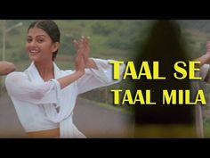 15 best Monsoon song