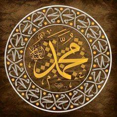 Cinta Rasulullah Calligraphy Lessons, Islamic Art Calligraphy, Arabic Font, Islamic Patterns, Madhubani Art, Islamic World, Islamic Pictures, Love And Light, Pattern Art