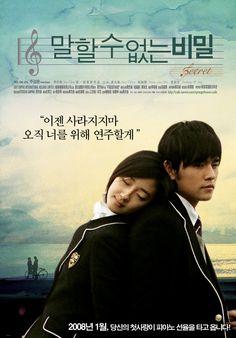 不能說的秘密 (말할 수 없는 비밀, secret), 주걸륜, 2007. 주걸륜, 계륜미.