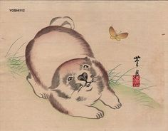 Yoshimi, Rogetsu: Puppy and butterfly - Asian Collection Internet Auction