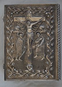 "THE FIRST ARMENIAN NEW TESTAMENT ONLY WITH A FINE SILVER COVER  The first printed Armenian New Testament (Amsterdam, 1668) with a beautiful silver binding with an Armenian inscription on the front cover:   ""Given to Garabed (Father) Der Mardirossian Timaksians in 1870"