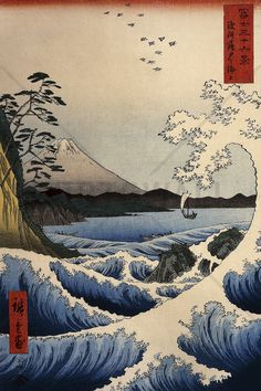 Hiroshige, Ando - Sea at Satta