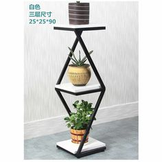 A Room Iron Art Green Laojia Multi-storey Indoor Balcony Simplicity Modern Northern Europe Meaty Shelf Household Flower Rack - AliExpress Mobile Welded Furniture, Metal Furniture Design, Living Room Plants Decor, Plant Shelves, Inside Plants Decor, European Living, Living Room Plants, Iron Decor, Modern Decor Accessories