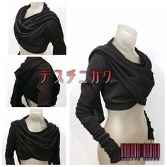 Wraith Shrug by CrisiswearClothing on Etsy
