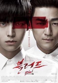 Ahn Jae Hyun and Goo Hye Sun's vampire medical drama 'Blood' goes for both eerie and cute in new posters Ahn Jae Hyun, Blood Korean Drama, Korean Drama Movies, Korean Actors, Korean Dramas, Boys Over Flowers, Drama Korea, Drama Film, Drama Series