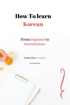 Learning Korean is not as hard as it seems. I took me less than 3 months to go from beginner to intermediate Now that's what I call progress. With these tips you will be speaking korean in no time. Your journey starts now! #learnkorean #languages #lifestyle #korean