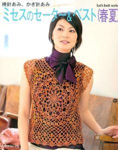 Knitting Magazine, Crochet Magazine, Knitting Books, Crochet Books, Crochet Tank, Knit Crochet, Japanese Crochet, Crochet Fashion, Crochet Clothes