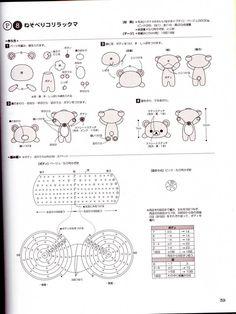 Amigurumi+San-X039.jpg (1199×1600)