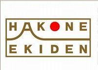Hakone new year Ekiden