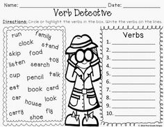 12 Best verb activities for first grade images in 2018