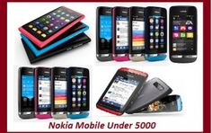 http://latest.com.co/nokia-mobile-price-below-5000.html