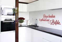 Deze keuken is gekruid met liefde... Geweldige muurtekst voor de keuken!