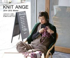 Knit Ange 2014-2015 冬 - 壹一 - 壹一的博客