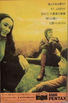 japanese pentax ad, 1970