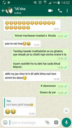 Girls Group Names, Girl Group, Cute Couples Goals, Couple Goals, Whatsapp Phone Number, Urdu Funny Quotes, Relationship Goals Text, Mohsin Khan, Aesthetic Songs