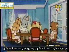 05- الكرتون الإسلامي - مدينة النخيل