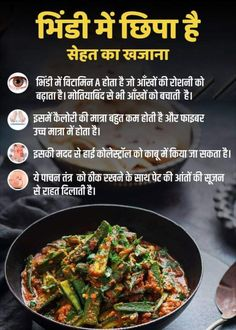 Daily Health Tips, Natural Health Tips, Health And Fitness Tips, Health And Nutrition, Home Health Remedies, Natural Health Remedies, Ayurvedic Remedies, Fruit Benefits, Health Benefits
