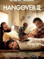 High resolution official theatrical movie poster ( of for The Hangover Part II Image dimensions: 1600 x Directed by Todd Phillips. Starring Bradley Cooper, Ed Helms, Zach Galifianakis, Justin Bartha Funny Movies, Comedy Movies, Great Movies, Hd Movies, Movies To Watch, Movies Online, Movies And Tv Shows, Funniest Movies, 2011 Movies